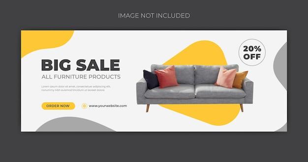 Modello di banner pagina di copertina di mobili facebook Vettore Premium