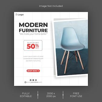 Modello di post instagram di mobili