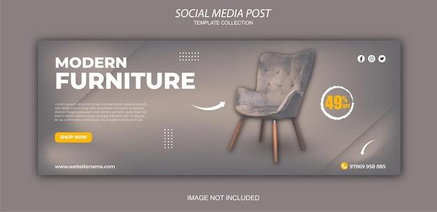 Modello di post sui social media di instagram di mobili