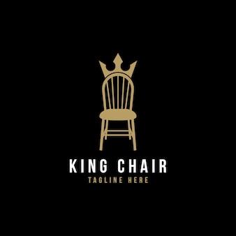 Marchio di mobili. simbolo del logo del design d'interni di lusso. stile reale re sedia icona segno.