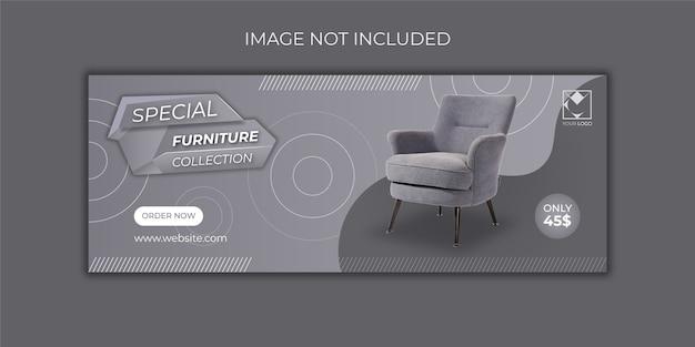 Modello di banner di vendita di mobili free vector premium
