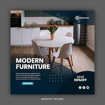 Modello di banner di social media di vendita di mobili