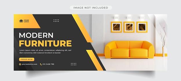Modello di copertina dei social media di vendita di mobili