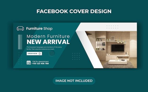 Modello di banner o volantino di copertina della cronologia dei social media di vendita di mobili