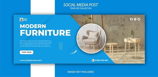Modello di banner di social media mobili