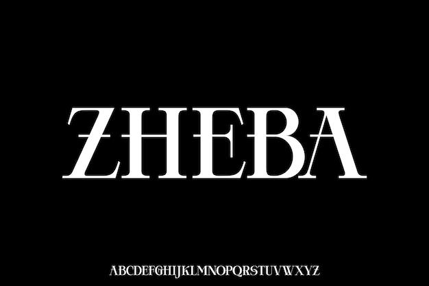 Vettore di carattere alfabeto futuristico e moderno