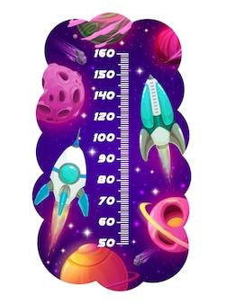 Tabella dell'altezza dei bambini galaxy. razzo spaziale e pianeti. misuratore di misura della crescita del bambino con astronavi aliene vettoriali dei cartoni animati, razzi immaginari o astronavi future che volano nello spazio esterno, pianeta fantasy galassia