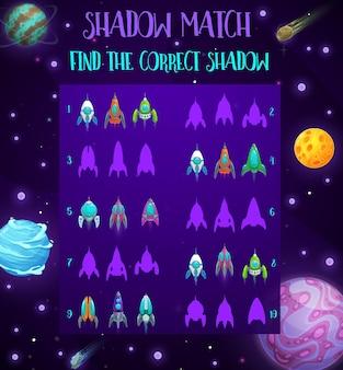 Gioco del labirinto per bambini delle astronavi della galassia, indovinello spaziale