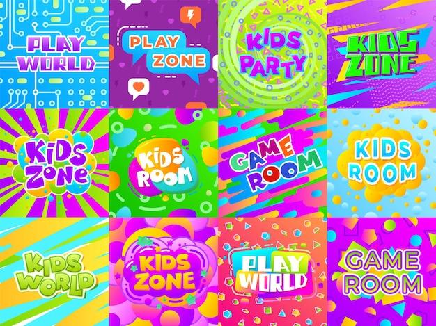 Banner della sala giochi. segni divertenti per bambini, adesivi per aree giochi per bambini. etichette di intrattenimento tipografia a colori, poster vettoriali per club per bambini. zona per bambini, gioco del parco giochi, illustrazione di banner di attività