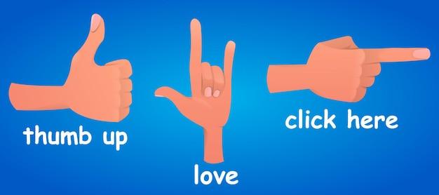 Kit dell'interfaccia utente di gioco, gesti delle mani impostati in diverse posizioni illustrazione
