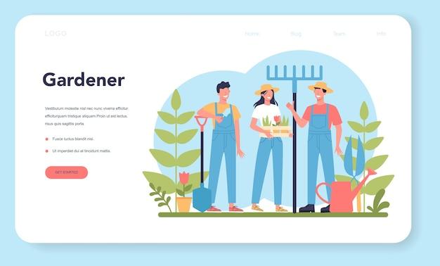 Banner web o pagina di destinazione per il giardinaggio. idea di attività di designer orticolo. carattere che pianta alberi e cespugli. attrezzo speciale per lavoro, pala e vaso di fiori, tubo flessibile.