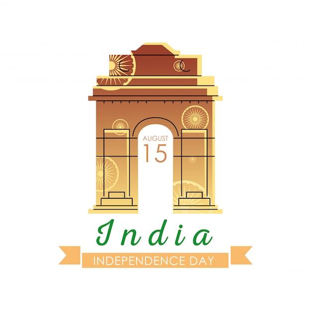 Cancello della festa dell'indipendenza dell'india