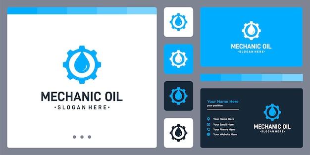 Logo dell'ingranaggio e logo della forma dell'acqua o dell'olio. modello di progettazione del biglietto da visita.