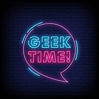 Vettore del testo di stile delle insegne al neon di tempo del geek
