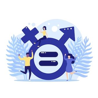 Equità di genere, illustrazione vettoriale di uguaglianza con persone felici