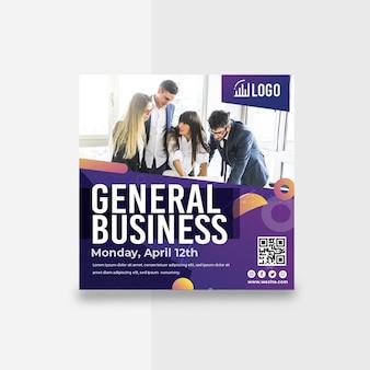 Modello di volantino quadrato di affari generali