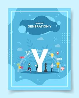Generazione y con forme liquide Vettore Premium