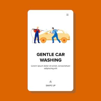 Delicato lavaggio auto detergenti insieme vettore. uomini di lavaggio auto delicati con attrezzatura per spruzzatore d'acqua a pressione e strumento di pulizia. illustrazione piana del fumetto di web dei lavoratori di servizio dell'autolavaggio dei caratteri
