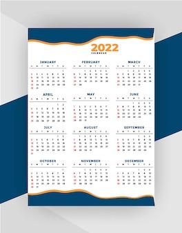 Modello di progettazione del calendario 2022 professionale moderno geometrico