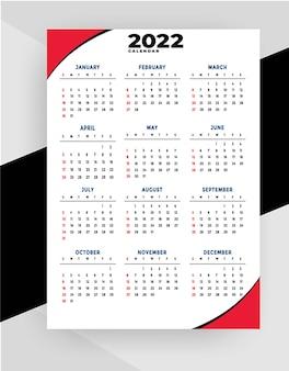 Modello di progettazione del calendario professionale geometrico 2022