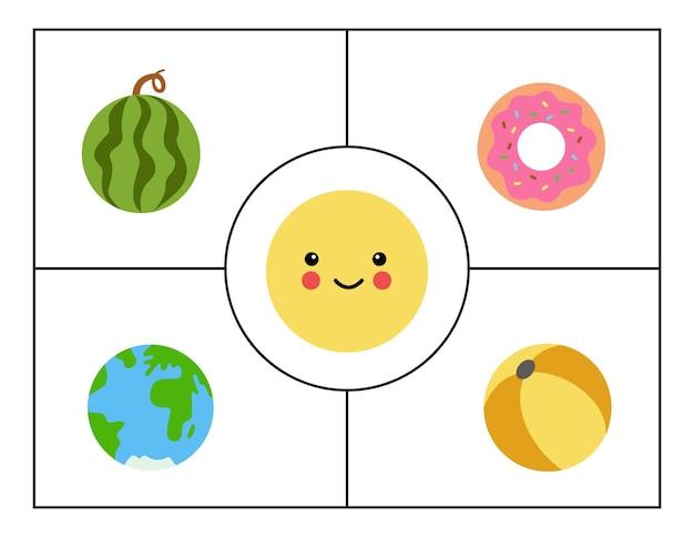 Forme geometriche per bambini. flashcard per imparare le forme. cerchio. Vettore Premium
