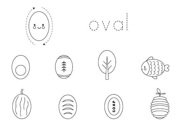 Forme geometriche per bambini. ovale. foglio di lavoro in bianco e nero per l'apprendimento delle forme. Vettore Premium