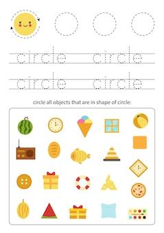 Forme geometriche per bambini. foglio di lavoro per l'apprendimento delle forme. traccia cerchio. Vettore Premium