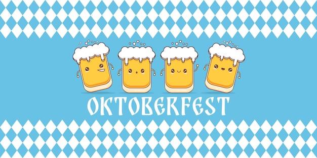 Fondo geometrico di concetto di oktoberfest con il carattere divertente della birra del fumetto