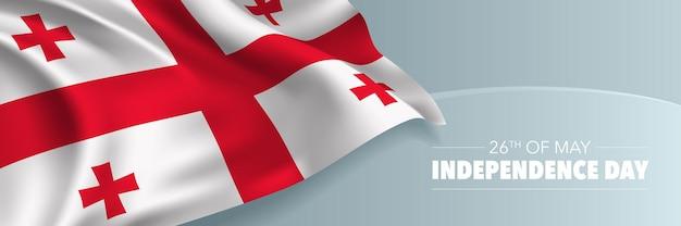 Bandiera felice giorno dell'indipendenza della georgia, saluto. bandiera ondulata georgiana