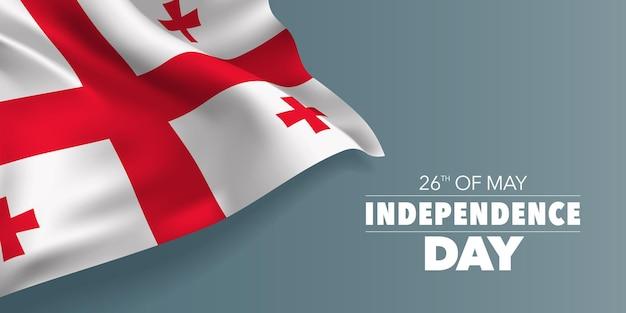 Bandiera di saluto felice giorno dell'indipendenza della georgia