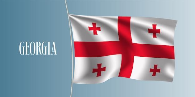 Georgia sventolando bandiera