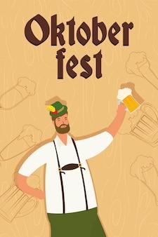Uomo tedesco che indossa tuta tirolese a bere birra carattere illustrazione vettoriale design