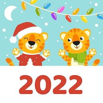 Biglietto di auguri a colori regalo simbolo della tigre in un cappello da babbo natale felice anno nuovo e buon natale