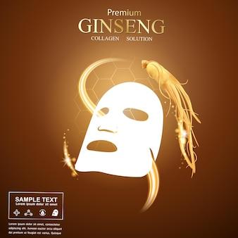 Ginseng collagen mask serum drop e modello pubblicitario o promozionale di vitamine per prodotti cosmetici per la cura della pelle