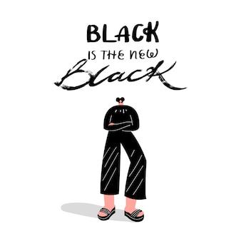 Ragazza in nero