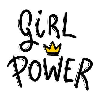 Potere della ragazza. frase scritta per cartoline, striscioni, volantini. illustrazione vettoriale