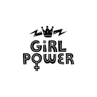 Iscrizione disegnata a mano di vettore di potere della ragazza con i simboli della corona e del fulmine doodle style femminismo art