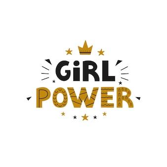 Illustrazione vettoriale di potere della ragazza su sfondo bianco slogan motivazionale delle donne