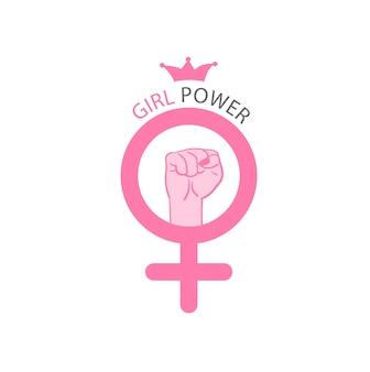 Girl power vettore slogan motivazionale donna simbolo di genere femminile e femminismo pugno alzato