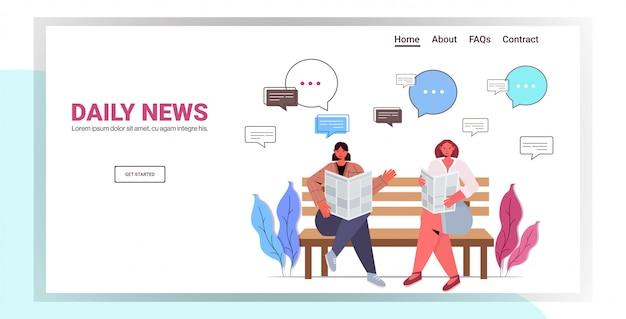 Ragazze che leggono il giornale che discute le notizie quotidiane durante la riunione nel concetto di comunicazione della bolla di chat del parco. illustrazione orizzontale dello spazio della copia integrale