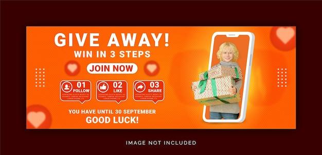 Giveaway win it three steps modello di post sui social media per la copertina di facebook