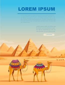 Paesaggio del deserto delle piramidi egiziane di giza con disegno dell'insegna verticale dell'illustrazione piana di vettore dei cammelli.