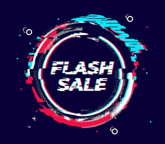 Banner di vendita flash glitch, forma circolare distorta con effetto glitch, rumore e colori al neon. modello astratto anello in vendita, shopping, pubblicità, copertine e volantini.