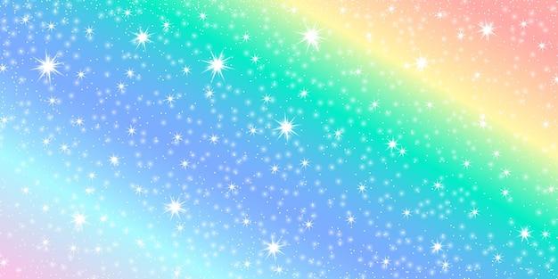 Fondo dell'arcobaleno della stella di scintillio. cielo stellato in colore pastello. reticolo luminoso della sirena. illustrazione di vettore. sfondo di stelle colorate unicorno.
