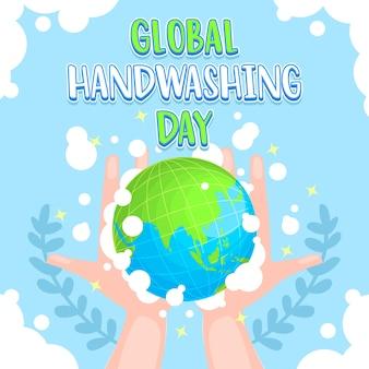 Illustrazione del fumetto di giorno di lavaggio delle mani globale