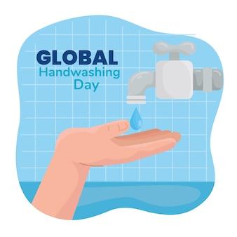 Lavarsi le mani in tutto il mondo con design del rubinetto dell'acqua, igiene lavare la salute e pulire