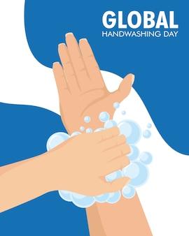 Campagna globale per il lavaggio delle mani con scritte e illustrazione di schiuma