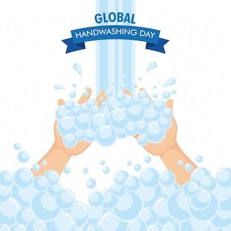 Campagna mondiale per il lavaggio delle mani con acqua e schiuma nel disegno dell'illustrazione della cornice del nastro
