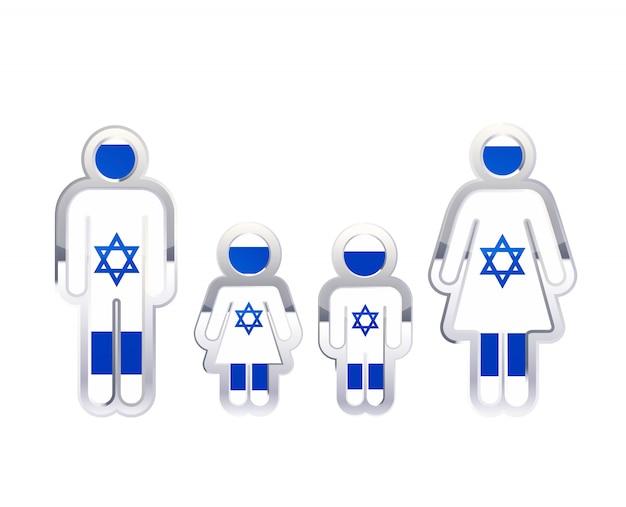 Icona lucida del distintivo del metallo nelle forme dell'uomo, della donna e dei bambini con la bandiera di israele, elemento infographic su bianco