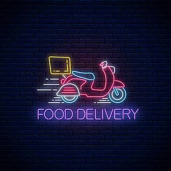 Segno di consegna cibo al neon incandescente con consegna scooter su sfondo muro di mattoni scuri. simbolo di consegna veloce in stile neon. illustrazione del concetto di fast food. vettore.